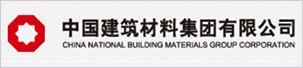 中国建筑材料集团